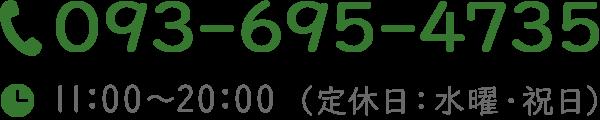 093-695-4735